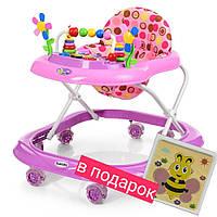 Детские ходунки для девочки СИЛИКОНОВЫЕ КОЛЕСА Малиновые Bambi M 3619