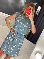 Модное женское платье с пояском