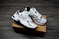 Мужские кроссовки New Balance 530 White нью баланс 530 белые реплика