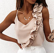 Майка с рюшей  бежевая блуза нарядная летняя