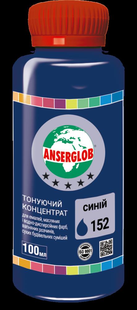 Тонирующий концентрат (колер) ANSERGLOB (Ансерглоб) универсальный (100мл)