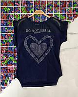 """Подростковая футболка вставка-сетка """"СЕРДЦЕ"""" для девочек 8-14 лет,цвет уточняйте при заказе, фото 1"""