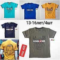 Подростковая трикотажная футболка для мальчика La Casa De Papel размер 13-16 лет, цвет уточняйте при заказе
