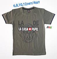 Дитяча трикотажна футболка для хлопчика La Casa De Papel розмір 6-12 років, колір уточнюйте при замовленні, фото 1