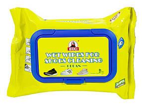 Серветки для чищення підошви кросівок, 30шт. приємний запах