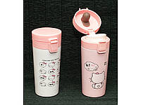 Термокружка 380 мл T144-63, термос