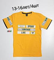 Подростковая трикотажная футболка для мальчика Sport размер 13-16 лет, цвет уточняйте при заказе, фото 1