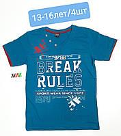 Подростковая трикотажная футболка для мальчика Break Rules размер 13-16 лет, цвет уточняйте при заказе, фото 1