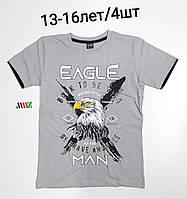 Подростковая трикотажная футболка для мальчика Eagle Man размер 13-16 лет, цвет уточняйте при заказе, фото 1