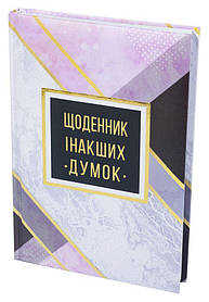Блокнот А5, твердый переплет, полноцветные. блок, линейка,WB-5788