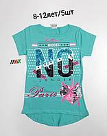 Подростковая трикотажная футболка для девочки с пайетками No размер 8-12 лет, цвет уточняйте при заказе, фото 1