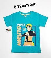 Подростковая трикотажная футболка для мальчика Naruto размер 8-12 лет, цвет уточняйте при заказе, фото 1