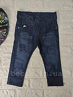 Детские синие джинсы с потертостями для мальчика 3-5 лет
