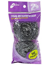 Скребок кухонний металевий нержавіючий 2 шт, 20 грам