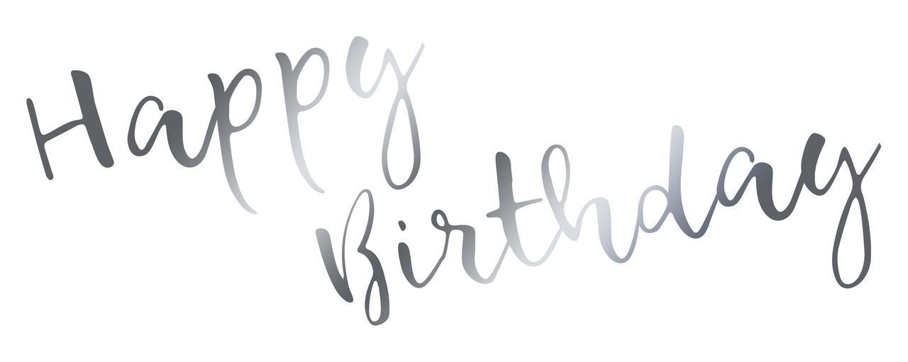 """Наклейка на коробку-сюрприз """"Happy Birthday(1)"""" дзеркальне срібло 50х20 см."""