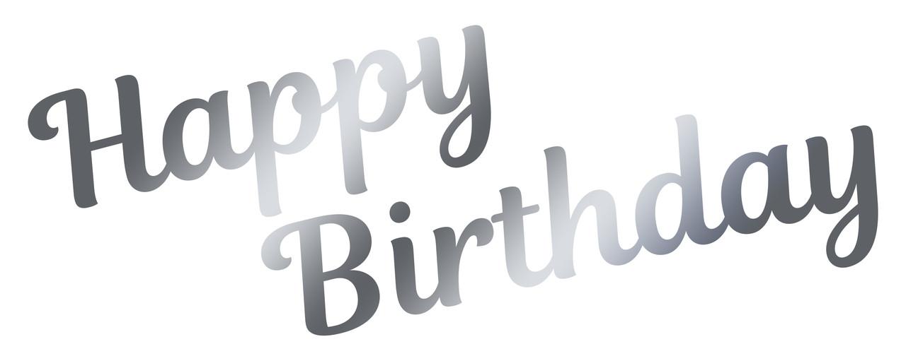 """Наклейка на коробку-сюрприз """"Happy Birthday(2)"""" срібло 50х20 см."""