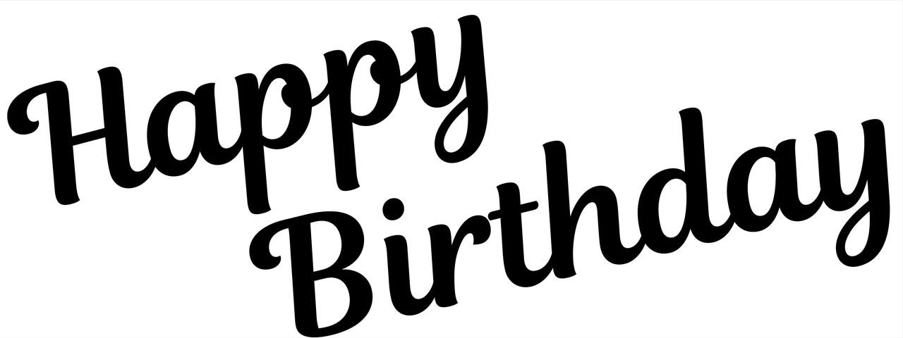 """Наклейка на коробку-сюрприз """"Happy Birthday(2)"""" чорна 50х20 див."""