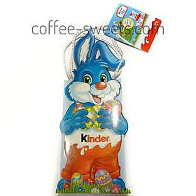 Набор конфет Kinder Mix в форме пасхального Зайца 217г
