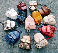 """Рюкзак жіночий з пензликами, розмір 28*22 см (13цв)""""David Bags"""" недорого оптом від прямого постачальника"""
