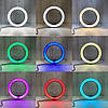 Многофункциональная кольцевая LED лампа RGB SOFT RING LIGHT MJ260 26см + штатив 2.1 м, фото 4