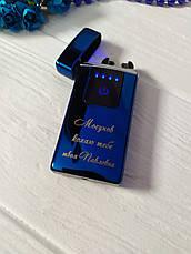 Электроимпульсная usb-зажигалка. Разные цвета. Гравировка на заказ, фото 3