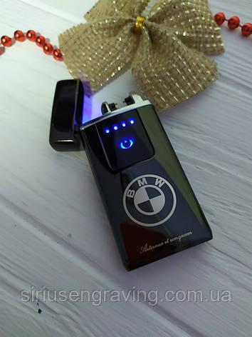 Электроимпульсная usb-зажигалка. Разные цвета. Гравировка на заказ, фото 2