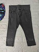 Серые детские джинсы для мальчика 3-5 лет