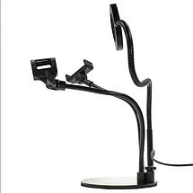 Гибкий штатив держатель для телефона и микрофона с кольцевой LED лампой Professional Live Stream Селфи кольцо, фото 2