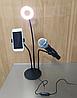 Гибкий штатив держатель для телефона и микрофона с кольцевой LED лампой Professional Live Stream Селфи кольцо, фото 5