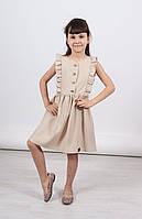 Сукня для дівчаток, 116-134 рр. Артикул: JP1255 [116]