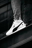 Мужские кроссовки Puma BMW Белые кожаные, Реплика Люкс
