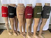 Женские шорты норма (46-52) оптом купить от склада 7 км