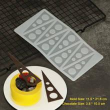 """Молд силиконовый для шоколада """"Треугольники"""" - размер молда 22*11,5см, пищевой силикон"""