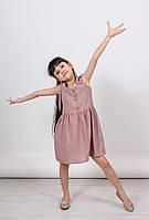 {есть:116 СМ,128 СМ,134 СМ} Платье для девочек, Артикул: JP1254 [134 СМ]