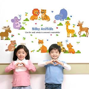 Вінілові наклейки для дітей, артикул 10933