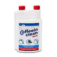 Засіб Coffeein clean MILK Для чищення молочної системи кавомашини (1 літр)