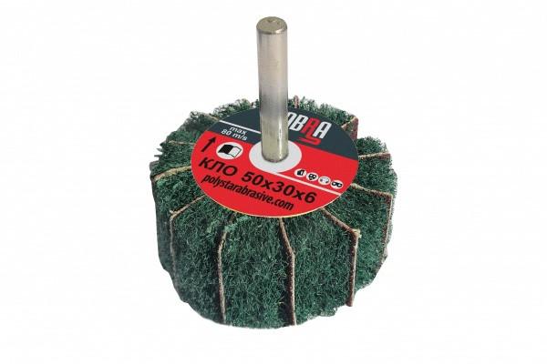 Круг лепестковый скотч-брайт на оправке КЛО 50х30х6мм Р120