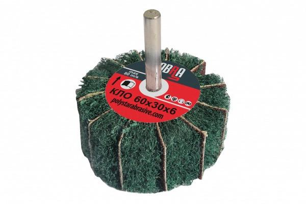Круг лепестковый скотч-брайт на оправке КЛО 60х30х6мм Р120