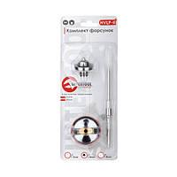 Комплект форсунки 1.4 мм для краскопультів HVLP II PT-0100, РТ-0105, РТ-0105D (дюза, повітряна головка, голка)