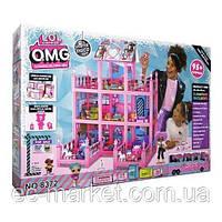Кукольный домик LOL Surprise Дом, Замок для кукол. ЛОЛ L.O.L. (8372)