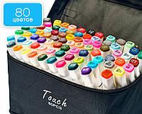 Набор маркеров на спиртовой основе для рисования Touch Sketch 80 шт, Маркеры художественные двухсторонние