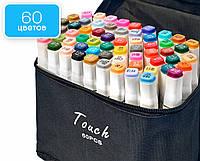Набор спиртовых маркеры Touch Sketch 60 шт, профессиональные маркеры двусторонние для эскизов и скетчей