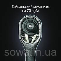 """Набор инструментов 1/2"""" & 1/4"""" 111ед., Cr-V INTERTOOL ET-8111, фото 3"""