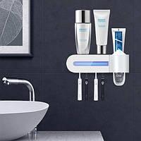 Диспенсер для зубной пасты и щеток автоматический Toothbrush sterilizer, подставка-дозатор для щёток и пасты