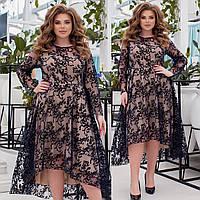 Женское нарядное платье креп дайвинг+флок рукав сетка размер: 48-50,52-54,56-58,60-62.