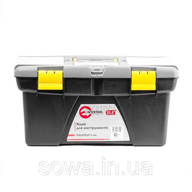"""Ящик для инструмента 21.5"""" 536*292*271мм INTERTOOL BX-0321"""