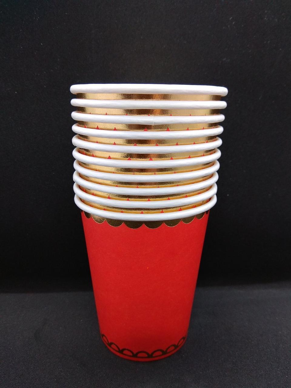 Святкові стаканчики червоні з золотою смугою 10 штук