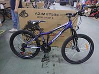 Азимут Форест 24 Skilful frd велосипед спортивный подростковый