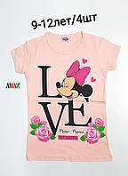 Подростковая трикотажная футболка для девочки Love размер 9-12 лет, цвет уточняйте при заказе, фото 1