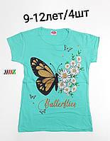 Підліткова трикотажна футболка для дівчинки Метелик розмір 9-12 років, колір уточнюйте при замовленні, фото 1